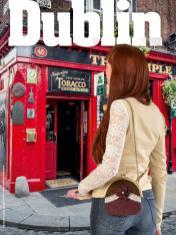 Nähanleitung: Tasche Dublin