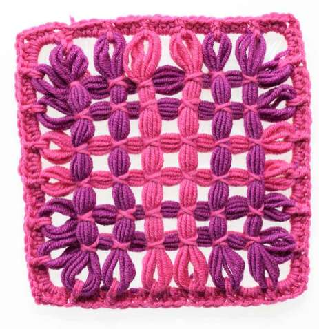 Prym Loom Quadrat