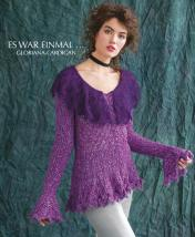 Strickanleitung - Es war einmal - Gloriana-Cardigan - Designer Knitting - 03/2019