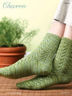 Strickanleitung - Chevron - Simply Kreativ - Best of Socken Stricken - 01/2019