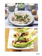 Rezept - Hühnerfrikassee mit Erbsen und Champignons & Tofu-Salat-Schiffchen - Bewusst Low Carb Sonderheft: 4 Kilo in 30 Tagen - 01/2020