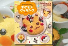 Photo of 35 POKÉMON Inspired Tasty Dishes COOKBOOK To be Publish Later This Year