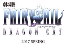 Photo of Fairy Tail: Dragon City Premiere Announced