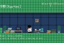 Photo of Kero Blaster is Coming to PS4 on April 11