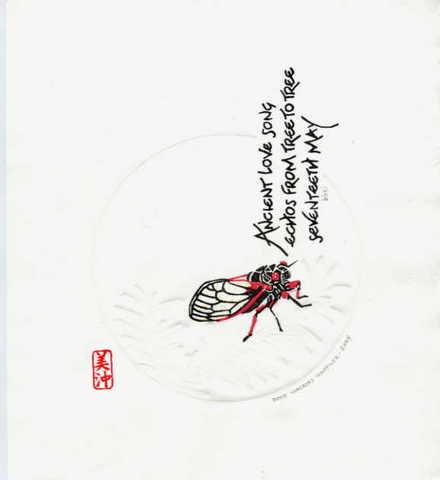 Simply Haiku: A Quarterly Journal of Japanese Short Form