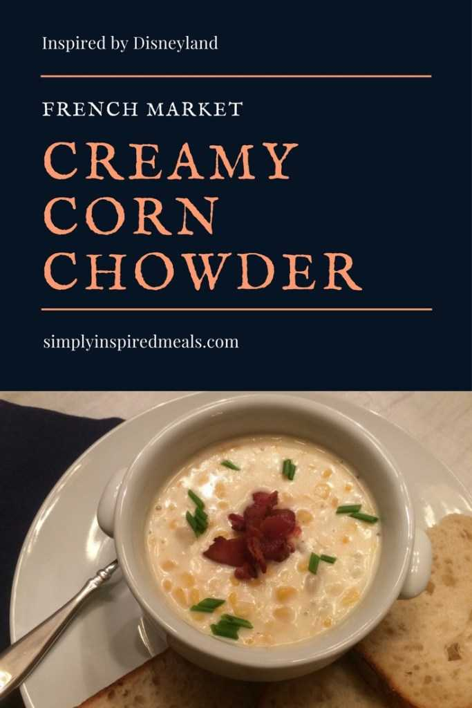 Creamy Corn Chowder by Simply Inspired Meals.