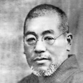 Mikao Usui, the Japanese founder of Jikiden Reiki