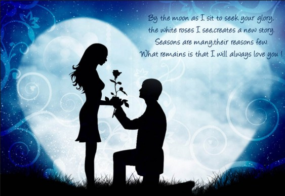 couple with message hd wall paper