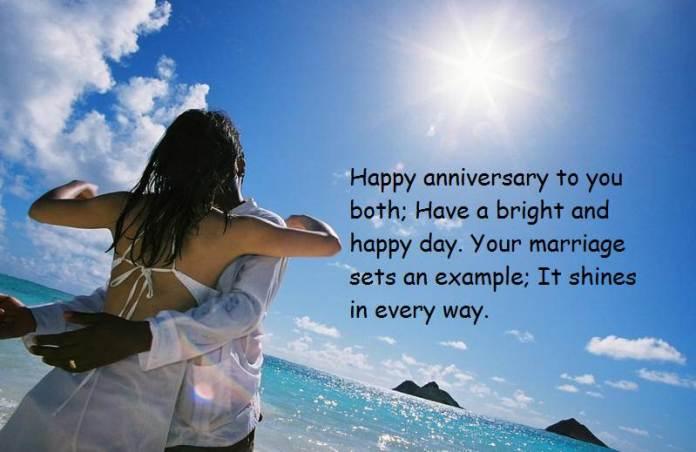 hug each other anniversary image