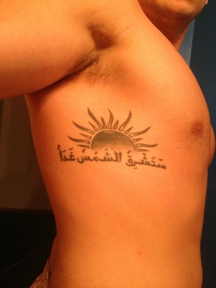 arising sun arabic tattoo design