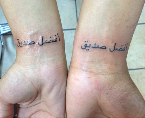 arabic words in tattoo design