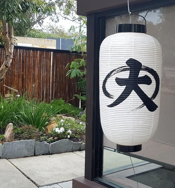 D's Authentic Japanese