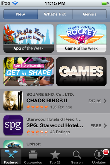 The App Store. Exactly like iTunes, for better or for worse.