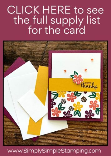 click-here-supply-list-thanksgiving-card