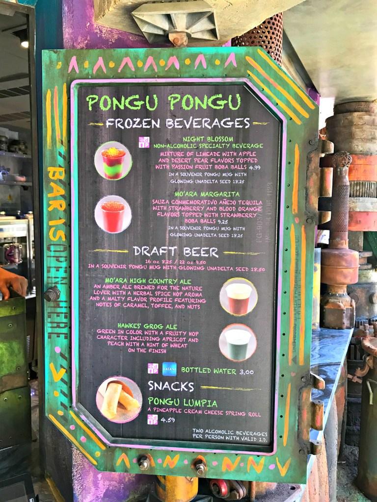 Pandora - World of Avatar at Disney's Animal Kingdom | 5 Things To Experience #VisitPandora Pongu Pongu Menu