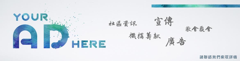 玻璃海樂團 - Simply Worship 敬拜平臺//詩歌歌詞庫
