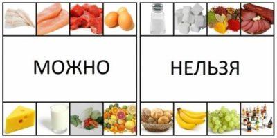 alimenti dietetici per epatite