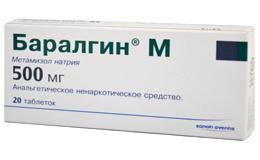 Время действия таблетки баралгин