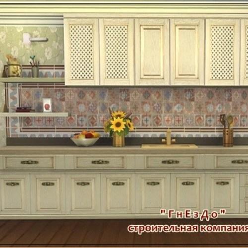 Sonata kitchen