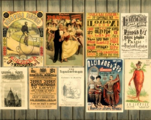 Posters for The Industrial Age