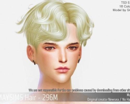 Hair 296M (Newsea)