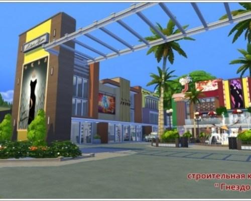 Shopping town