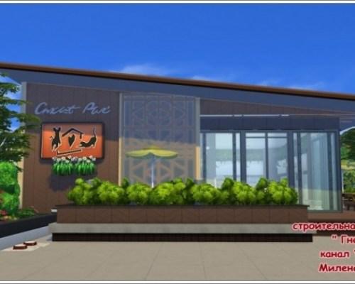 Animal paradise cafe