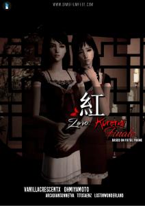 zero-kurenai