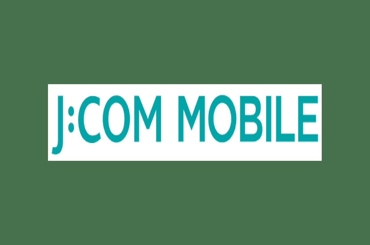 【徹底解説】J:COM mobileのメリット・デメリット!どんな人におすすめ?