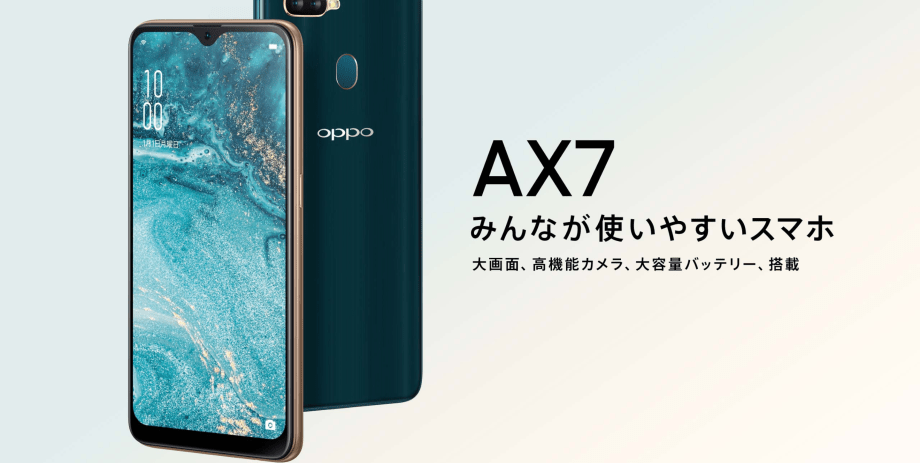 OPPO AX7 home