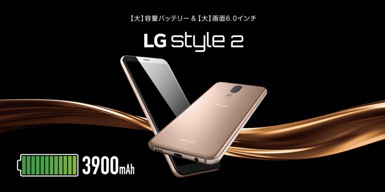 LG style2