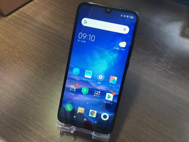 Xiaomi Redmi 7の筐体
