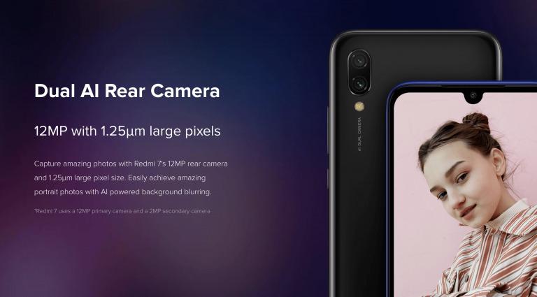 Xiaomi Redmi 7のカメラ