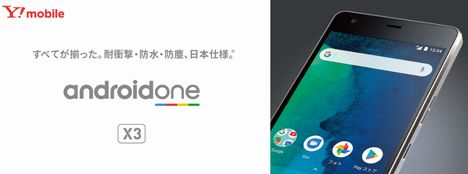 Android One X3