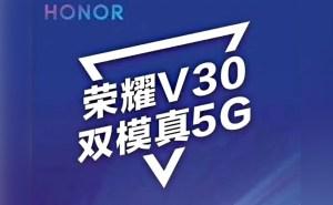 Honor V30 公式ティーザー