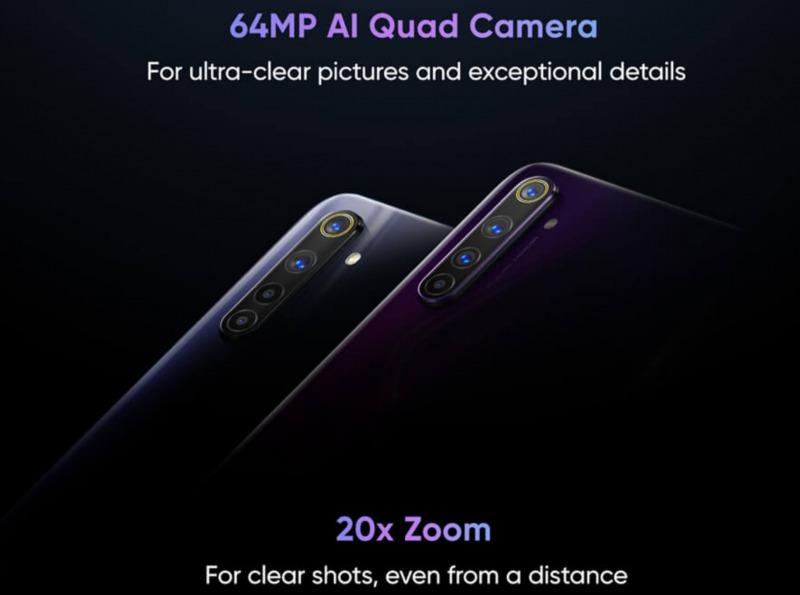 Realme6 カメラ