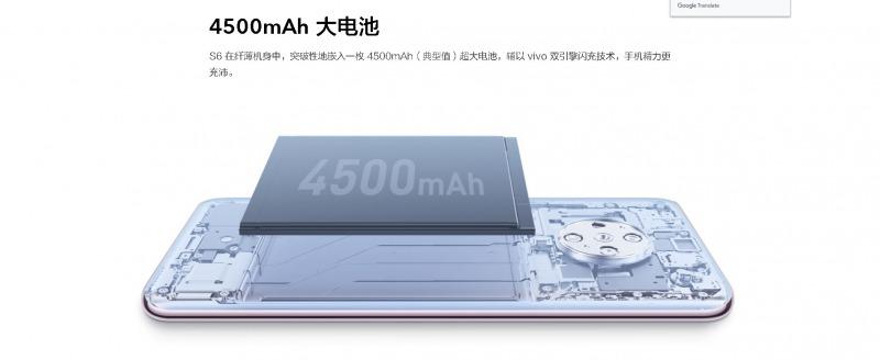 vivo S6 5Gのバッテリー