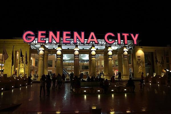genena-city-sharm-3