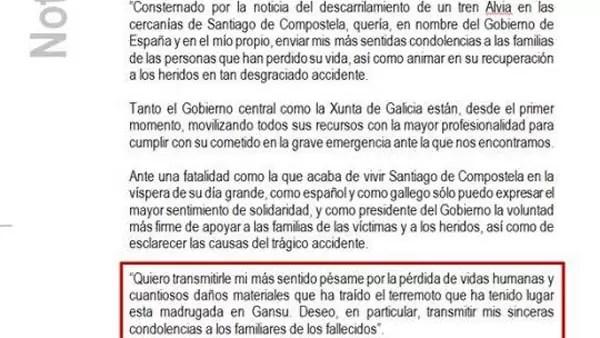 El terrible error de Mariano Rajoy al saludar a las víctimas del accidente ferroviario
