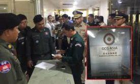 Penipuan Massal Ala GCG Asia, Puluhan Ribu Orang Indonesia Jadi Korban, Polisi Jangan Main Mata Dengan Pelaku.