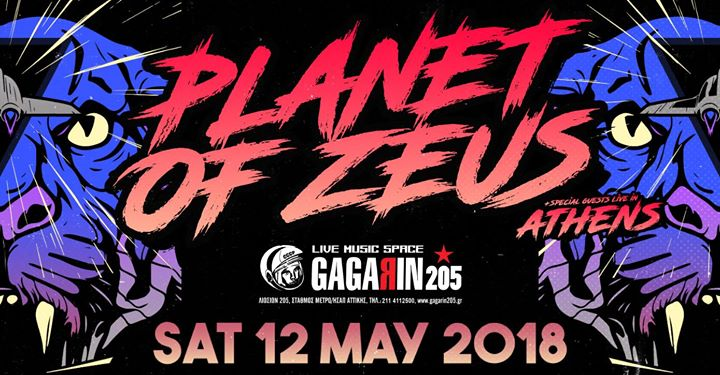 Planet Of Zeus Live in Athens