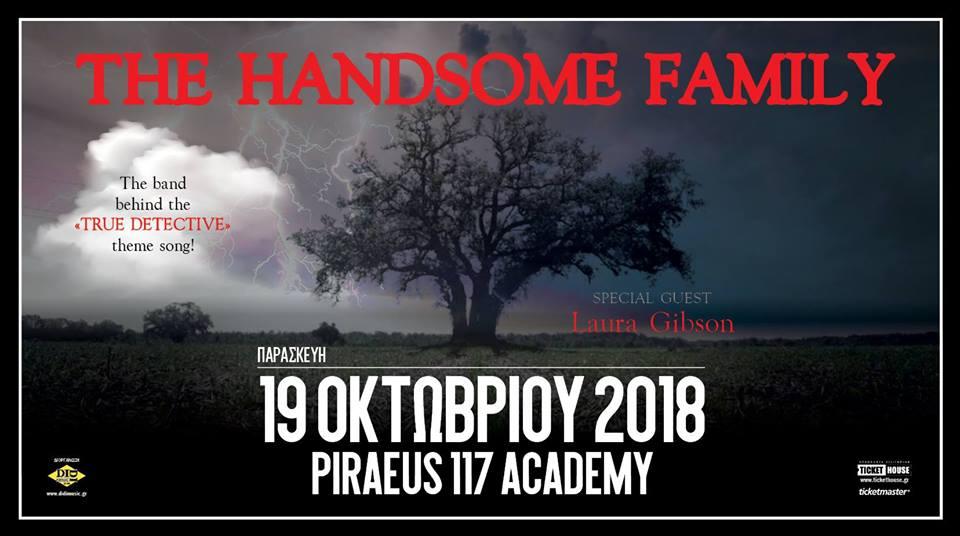 Οι The Handsome Family (μαζί με τη Laura Gibson) έρχονται για πρώτη φορά στην Ελλάδα!