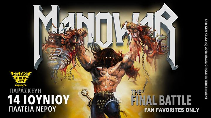 "Manowar ""The Final Battle World Tour"" at Release Athens 2019"