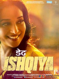 Madhuri-Dixit-in-a-Dedh-Ishqiya-movie-poster-pic-1