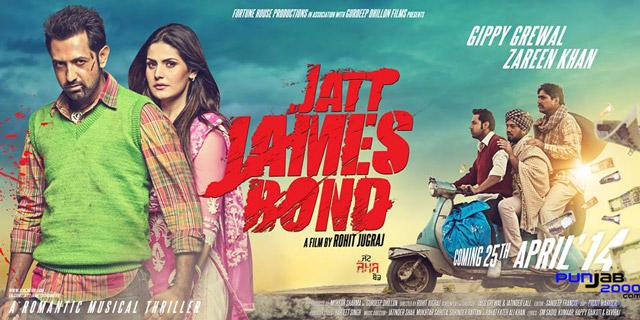 Jatt-James-Bond-Full-Movie