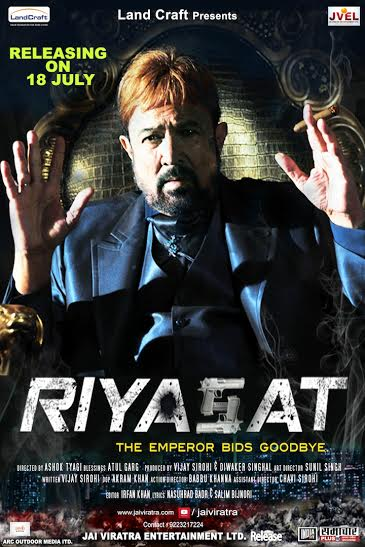 Riayasat poster