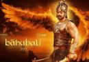 'बाहुबली' बनी भारतीय सिनेमा की सबसे बड़ी फ़िल्म, तीन दिन में 150 करोड़