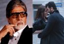 'ऐ दिल है मुश्किल' के टीज़र को लेकर क्या कहा अमिताभ बच्चन ने?