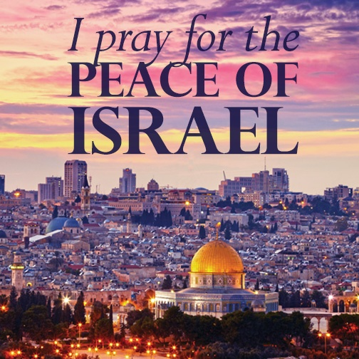 Israel Prayer Alert July 24 2017