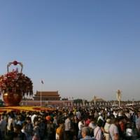 Día Nacional de China, celebración en Beijing